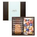 【公式】リンツ Lindt チョコレート リンツの焼き菓子 トラディショナルギフ