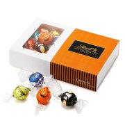 チョコレート リンドール ハロウィン テイスティングセット おしゃれ スイーツ プレゼント 詰め合わせ ウィーン