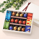 送料無料 リンツ Lindt チョコレート ピック&ミックス コレクション| ギフト 洋菓子ギフト