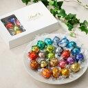 送料無料 リンツ Lindt チョコレート リンドール 23個入り テイスティングセット|リンツチョコ リンツチョコレート お菓子 チョコ ギフト 誕生日 プチギフト かわいい 個包装・・・