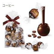チョコレート リンドールコーヒー リンドール プチギフト おしゃれ ブランド ばらまき ホワイト スイーツ プレゼント