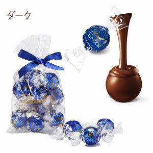 リンツLindtチョコレートリンドールダーク10個入り 母の日ギフト洋菓子ギフトかわいいおしゃれお菓子スイーツプチギフトオシャレ