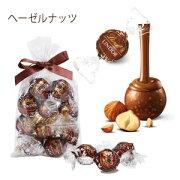 チョコレート リンドール ヘーゼルナッツ プチギフト ブランド ばらまき おしゃれ スイーツ プレゼント