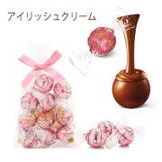 チョコレート リンドール アイリッシュクリーム プチギフト ブランド ばらまき スイーツ プレゼント おしゃれ