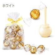 チョコレート リンドール ホワイト プチギフト おしゃれ ブランド ばらまき スイーツ プレゼント