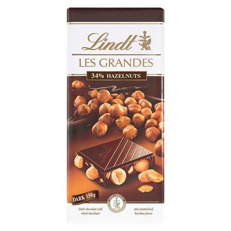 リンツLindtタブレットレ・グランデダークヘーゼルダークチョコレート 板チョコレートチョコギフトかわいいおしゃれお菓子職場リン