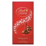 チョコレート リンドール シングルス プチギフト ブランド ばらまき スイーツ プレゼント おしゃれ