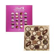 チョコレート ミニプラリネ ショコラ プラリネ プチギフト おしゃれ ボンボン プレゼント ボックス ブランド スイーツ