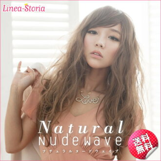 Natural nude WAVE wig フルウィッグ wig long