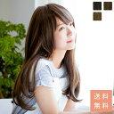 ウィッグ ロング フルウィッグ 「Vivian-C」ミディアム【送料無料】 ウィッグ ロング 「VI