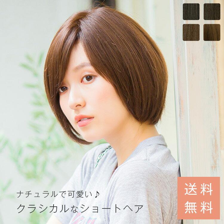 天使のマニッシュショート人毛MIX(スキン付))