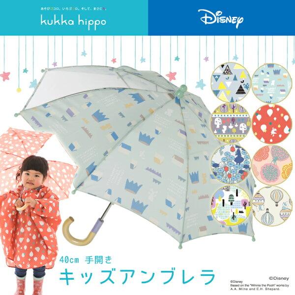 af5a6cf7e43c8  Disney   kukka hippo(クッカ ヒッポ)  キッズ 子供用 アンブレラ 雨傘 40cm  ミッキー ピノキオ チップ デール ミニー アリス バンビ プーさん  ...