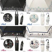 【Disney】ディズニー晴雨兼用刺繍日傘レディース