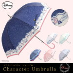 【Disney】60cm ジャンプ...