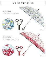 【Disney】キャラクターフレームアンブレラ60cmミッキーマウス・ミニーマウス・エイリアン・ドナルドダック