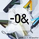 Fair mode 晴雨兼用 折りたたみ傘 60cm mini デニム SM60-2022 ブルー「他の商品と同梱不可/北海道、沖縄、離島別途送料」
