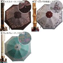 【UVカット99%以上】【53467-75】【LINEDROPSオリジナル】キャンバスパラソル日傘レディース50cm12柄シルバーコーティング加工の涼しい日傘linedropsbyLINEDROPS