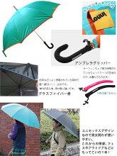 【18637-41】【送料無料】innovatorイノベーター晴雨兼用62cmジャンプ傘ユニセックスアンブレラ男女共用