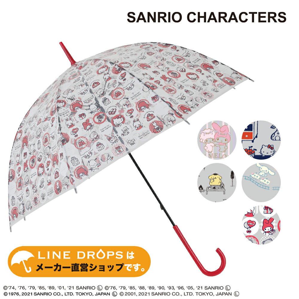傘, レディース雨傘 SANRIO CHARACTERS 59cm