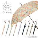 【代引き・同梱不可】濡れると柄の浮き出る傘 折りたたみ 55cm mini バラ柄 M55-1717 ピンク