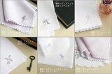 リネン ハンカチ用 イニシャル 刺繍 名入れ サービス 小/贈り物/ギフト 麻100%/ 532P17Sep16