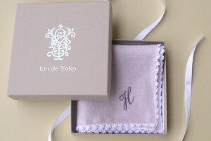 入学祝い、結婚祝いのギフトに名入れイニシャル刺繍で世界でひとつだけの贈り物イニシャル入り...