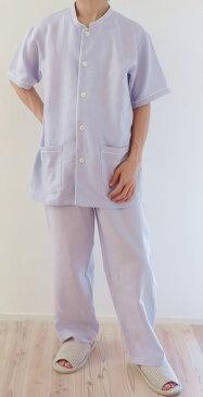 【送料無料】リネン パジャマ メンズ(半袖・長パンツ)麻100% ブルー 日本製 暖かい 冬