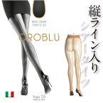 OROBLU/オロブル riga20/インポート/イタリア製インポートシアータイツオールシーズン/バックセンターライン/バックシームシアータイツ