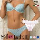 SIELEI /シェレイ Vanity-6(ヴァニティー) インポートランジェリーオールレース クリスタルチャーム 2WAYストレッチビキニショーツ