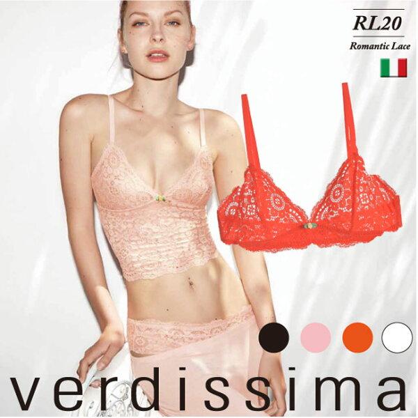 verdissima/ヴェルデッシマRomanticLaceRL20インポートランジェリーノンパテッドブラノンパッドブライタリア