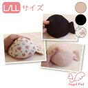 乳がん用ビーズパッド シルクケース付き 130g 1個売り 傷口に優しい ピンク 丸型