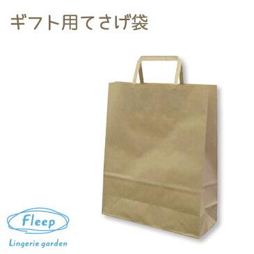 (あす楽) ギフトバッグ   袋 ギフト 贈答用 手提げ紙袋 手提げ袋 てさげ てさげ袋 プレゼント 紙袋単品での購入不可 ギフトラッピング用品 誕生日 Fleep フリープ ラッピング おしゃれ シンプル 1枚 ベーシック 未晒し クラフト 手軽