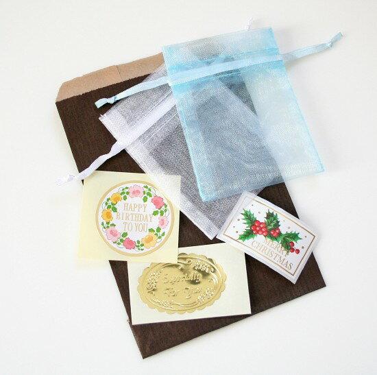 【無料】セルフラッピング/ギフト・誕生日・クリスマス・母の日のプレゼントに・個別包装