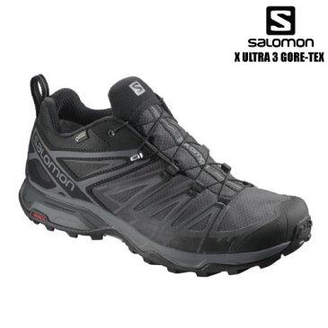 SALOMON(サロモン)X ULTRA 3 GORE-TEX (Xウルトラ 3 ゴアテックス) -L39867200:Black/Magnet/Quiet Shade- 【軽登山/ハイキング/ゴアテックス】