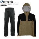 ONYONE(オンヨネ)メンズ3レイヤーコンバットレインスーツODS92030-256009/ベージュxブラック-【雨具/レインジャケット+パンツ】