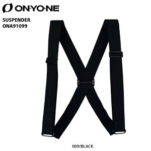 ONYONE(オンヨネ)SUSPENDER (サスペンダー) ONA91099 【スキー/スノー/サスペンダー】