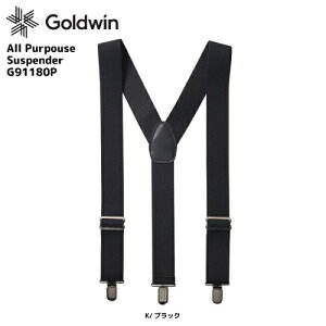 GOLDWIN(ゴールドウィン)All Purpose Suspender(オールパーパスサスペンダー)G91180P 【スキー/スノー/サスペンダー】