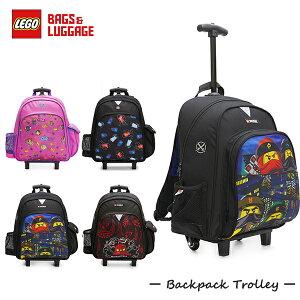 LEGO レゴ キャスターバッグ キッズ 2way バックパック リュックサック 大容量 リュック キャリーバッグ トラベルバッグ 2輪 子供 キャリー 男の子 女の子 遠足 小学生 中学生 デイパック 旅行 日帰り Backpack Trolley