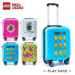 LEGO レゴ スーツケース キッズ 機内持ち込み かわいい 子供 ハードスーツケース Sサイズ 30L キャリーケース キャリーバッグ 可愛い 女の子 男の子 トランクケース 旅行 PLAY DATE