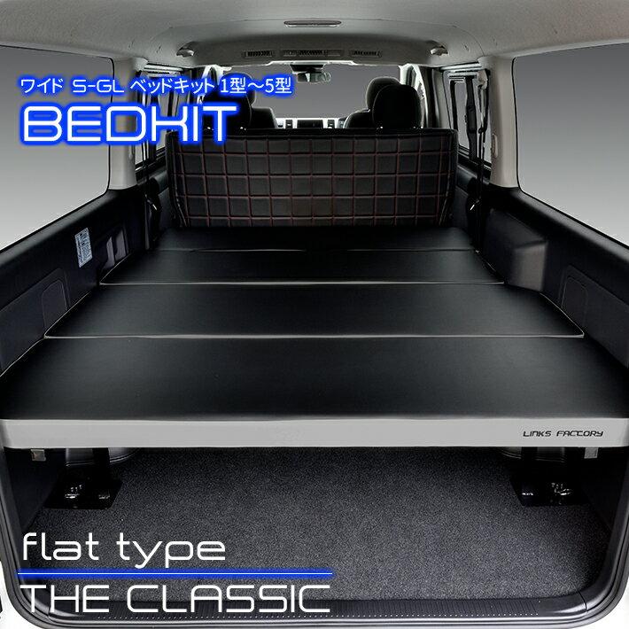 内装パーツ, その他 2020526(0:00)202061(24:00)20 0 S-GL 15 flat4 THE CLASSIC