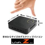 ECS Windows10 Home搭載 Apollo Lake世代の小型デスクトップパソコン LIVAZ-16/120-W10(N4200)TS メモリ:16GB ストレージ:32GB+120GB