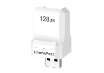 PhotoFast iOS専用 充電中に自動バックアップを行う外部ストレージ PhotoCube Secured Edition PHOTOCUBET128GB 容量128GB