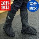 レインブーツ 完全 防水 シューズ カバー 靴の上から履く メンズ レディース 雨 男女兼用 滑り止