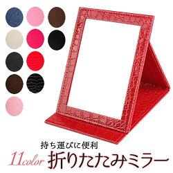 卓上ミラーおしゃれ化粧鏡スタンドミラーテーブルミラーメイク折りたたみミラー角度調整プレゼント