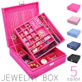 ジュエリーボックスアクセサリーケース大容量可愛いフェルトかわいい2段小物入れ収納鍵付き宝石箱