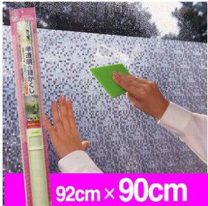 光やわらか目かくしシート92cm×90cm商品写真