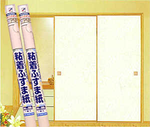 【2本セット】2本(1本1枚×2本)セット合計2枚襖紙の上から重ねて貼れる!シールタイプのふすま紙ちょっと贅沢模様シリーズ