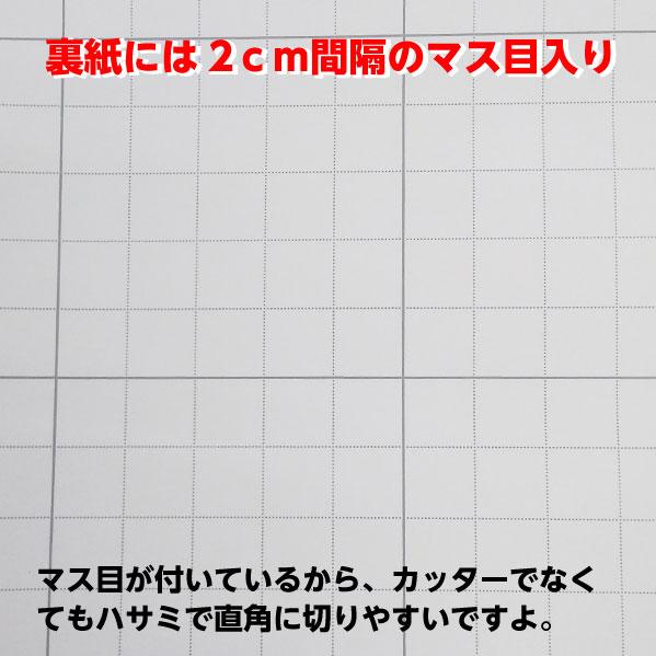 【硬質ウレタン加工】のシール木目シール46cm×20m巻業務用