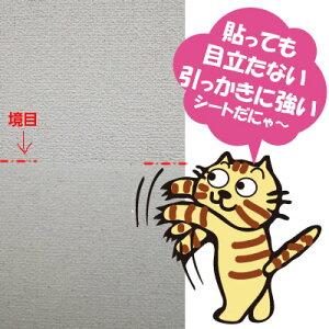 【強粘着タイプ】半透明の汚れ&猫の爪とぎ防止シートRS半透明だから貼っても目立たない【お徳用20m】46cm×20m壁保護シート<業務用>