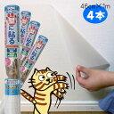 【4本セット】【はがせるタイプ】猫の爪とぎ防止シートS 【半透明】壁保護シート【日本製】
